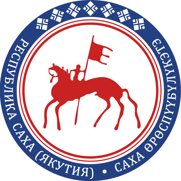 Coat of arms of the Sakha Republic