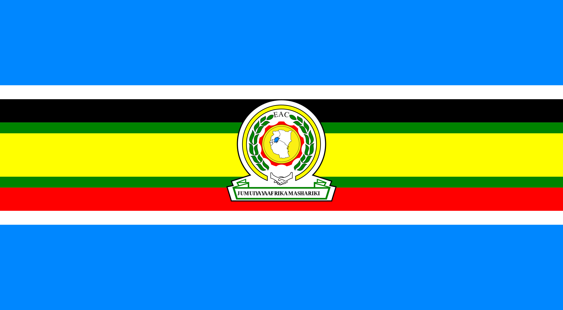 Flag of East African Community